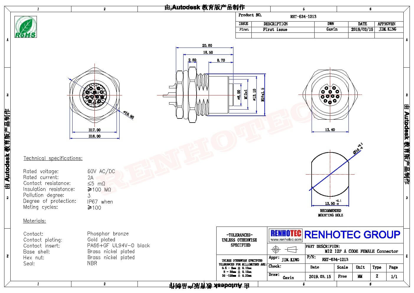 m12 12 pin female connector front mount with single wire harness 50cm M11 Wiring Diagram